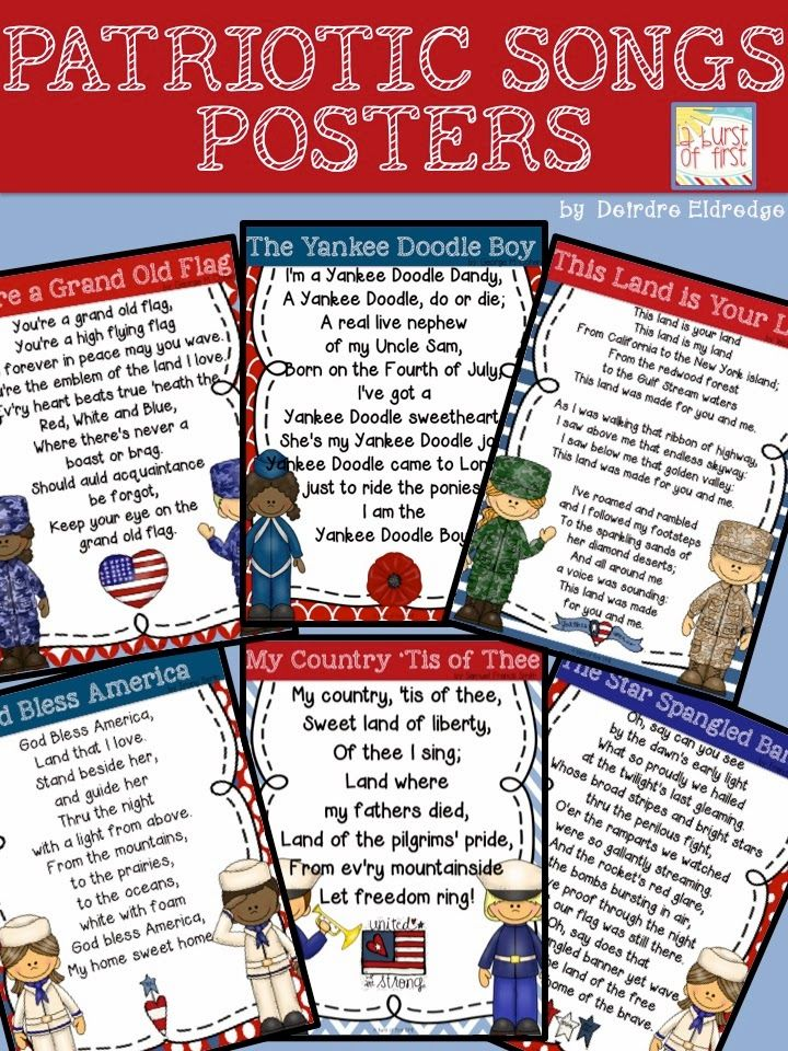 {freebie} Posters of 6 famous patriotic songs for you classroom!