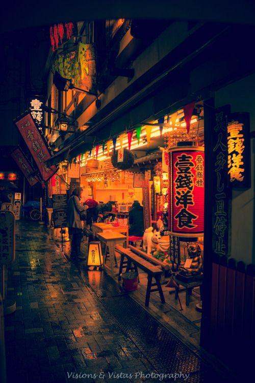 Kyoto Nights Series