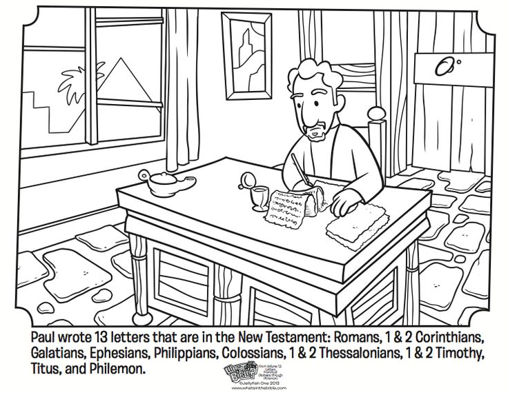 788 best Sunday School Crafts New Testament images on Pinterest - new christian coloring pages.com