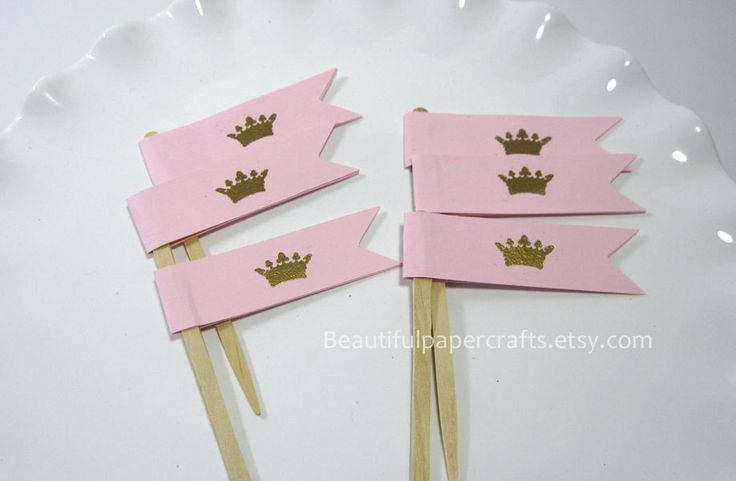 17 Best images about Gold & Pink PARTY on Pinterest ...