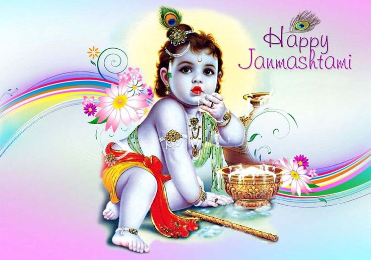 Happy Birthday To Lord Krishna - Cool Wallpapers,HD Wallpapers