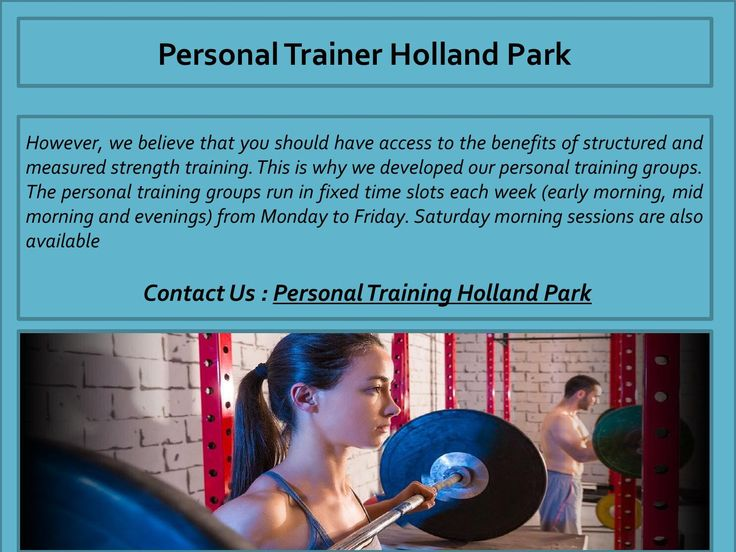 Personal Tainer Holland Park  NuStrength believe that you should have access to the benefits of structured and measured strength training. When you train with NuStrength you become part of our unique system dedicated to the tangible progression of your physical development.
