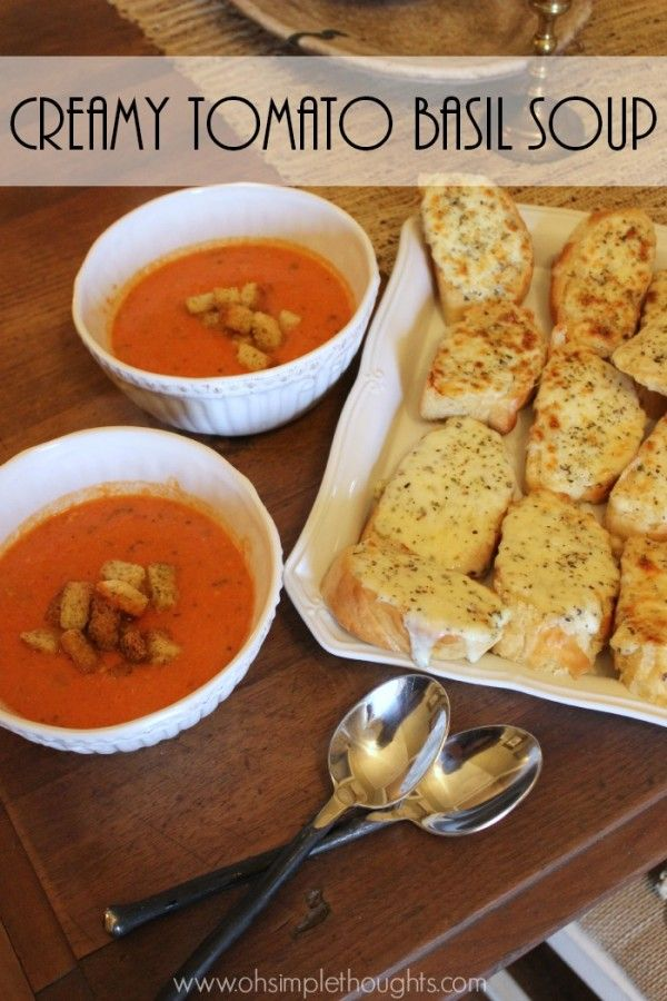 Creamy Tomato Basil Soup (Panera Copycat) | My Cooking Spot