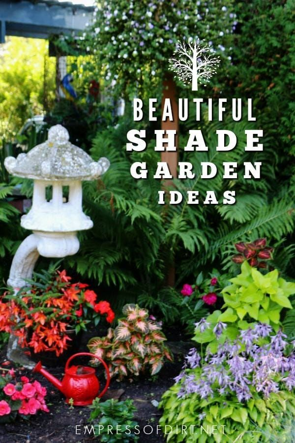 6 Simple Tricks To Improve Bland Shade Gardens Shade Garden