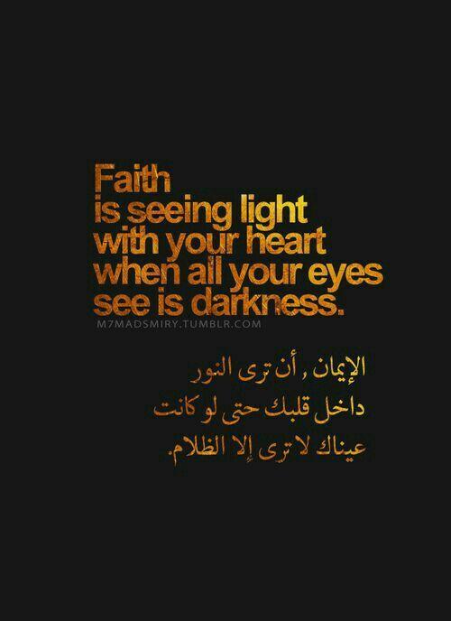 Best 25+ Muslim faith ideas on Pinterest