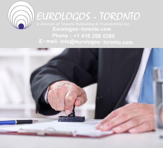 Searching for best & cheap #document_translation services in Toronto? Eurologos-Toronto provide services in all major languages, and have extensive experience working Notarized translations Manuals and technical documents. Contact @ +1 416 258 0285