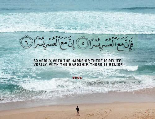 The Holy Quran 94:4-5