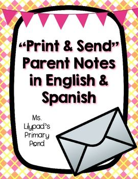 Printable English & Spanish parent notes for behavior, school supplies, conferences, school supplies, etc. - AND you will be able to fill out the Spanish version even if you don't speak Spanish! $