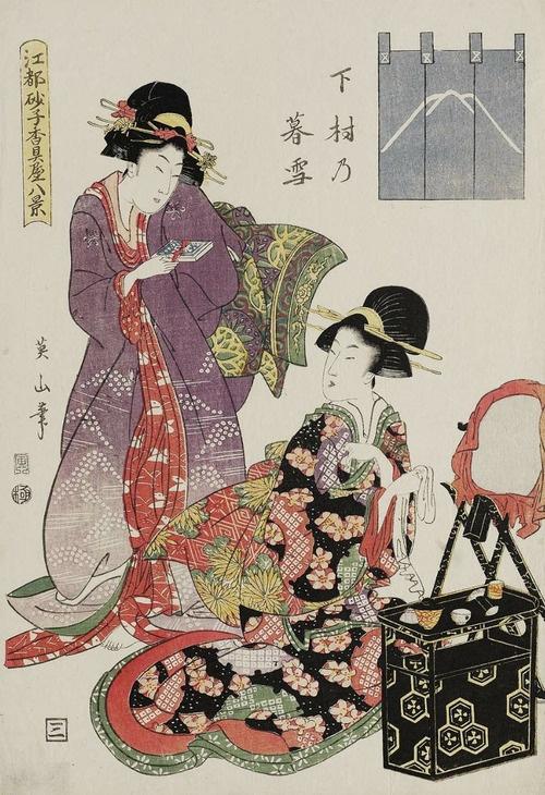 Shimomura no bosetsu. Ukiyo-e woodblock print, About 1806, Japan, by artist Kikugawa Eizan.