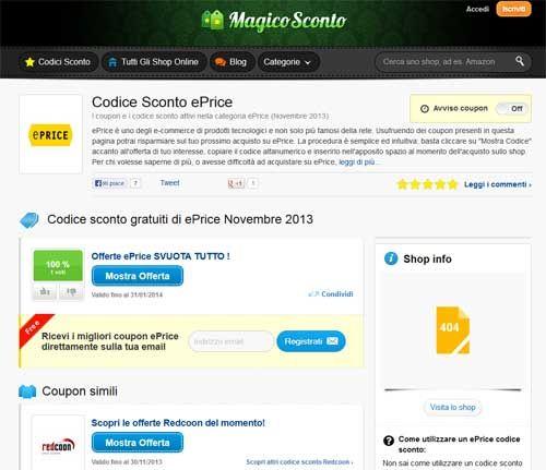 Clicca sull'immagine per leggere l'articolo pubblicato su Gizmodo.it il 15 novembre 2013 - Feedback positivo :-)