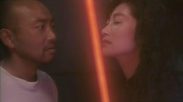 余貴美子 / 竹中直人 /ヌードの夜 / 石井隆 / a Night in Nude / Takashi Ishii