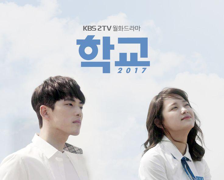 School 2017 (2017) Koreandrama Engsubtitle