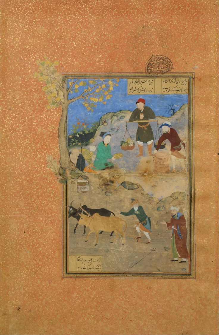 "Farid al-Din `Attar | ""Shaikh Mahneh and the Villager"", Folio 49r from a Mantiq al-tair (Language of the Birds) | Islamic | The Metropolitan Museum of Art"