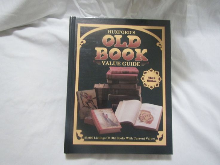 1991 ** Huxford Old Book: Value  Guide ** Schroeder Publisher  ** sj by theadlibrary on Etsy