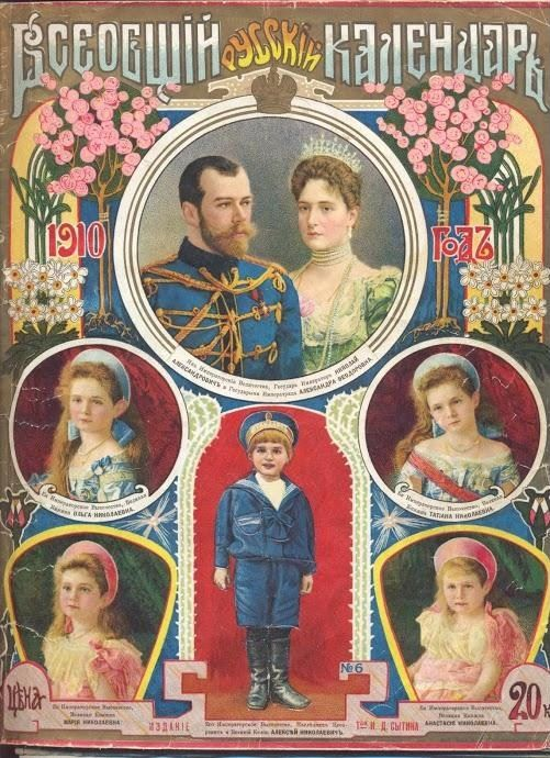Romanovs and Imperial Russia Calendar Dating From 1910