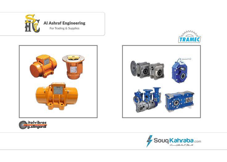 شركة الأشراف الهندسية Trading Company Supplies
