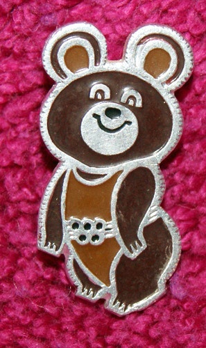 Vintage 1980 Moscow Olympics Misha Bear Badge