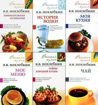 Кулинария бесплатные рецепты салатов