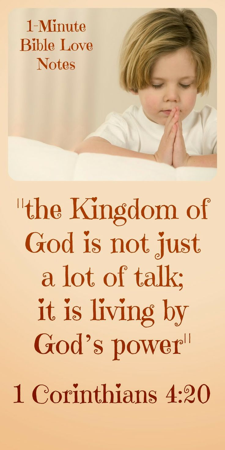 essay on devotion to god The power of the father god is much like the earth's gravity that reaches us from   devotion is almost a lost quality in our times and yet, it is the first step on the.
