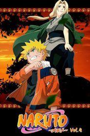 Naruto: Season 2