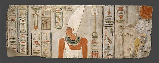 Block from the Sanctuary in the Temple of Mentuhotep II at Deir el-Bahri    Period:      Middle Kingdom  Dynasty:      Dynasty 11  Reign:      late reign of Mentuhotep II  Date:      ca. 2010–2000 B.C.  Geography:      Egypt, Upper Egypt; Thebes, Deir el-Bahri, Temple of Mentuhotep II, EEF 1907  Medium:      Limestone, paint