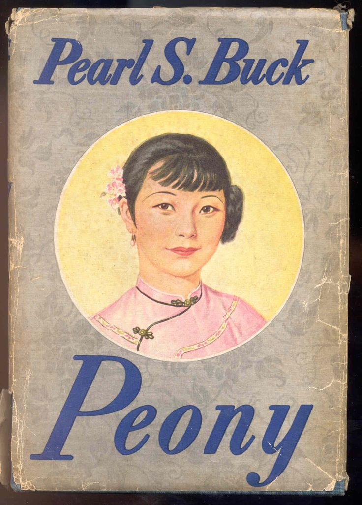 Peony, 1948 (donated to our Friends of the Library.)