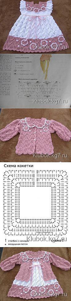 Платье   Клубок: