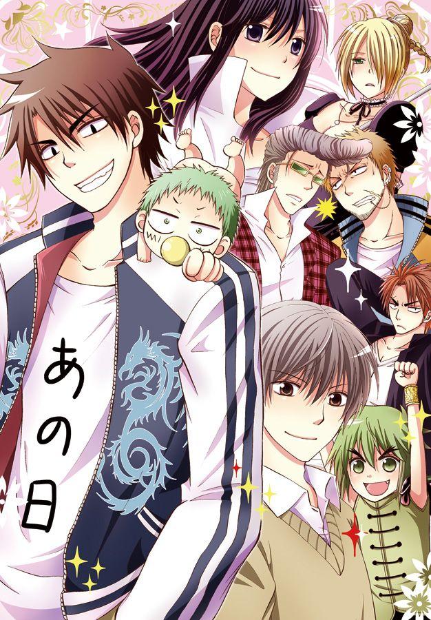 Tags: Anime, Pixiv Id 2363562, Beelzebub, Oga Tatsumi, Lord En, Furuichi Takayuki, Hildegard