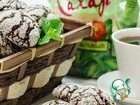Шоколадно-мятное печенье ингредиенты