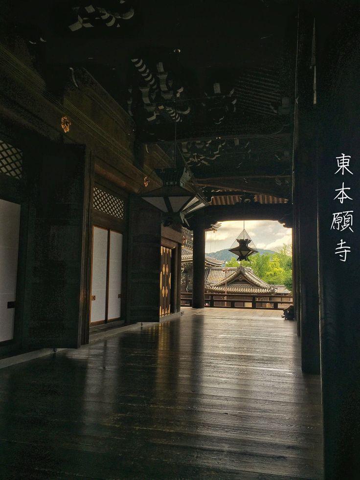 東本願寺 - Higashi Hongan-ji. Kyoto Japan Plus