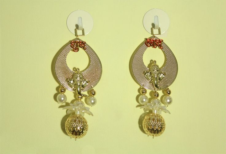PRODUCT CODE - J006. Rs. 499/- Call Now - +91 9619897066.