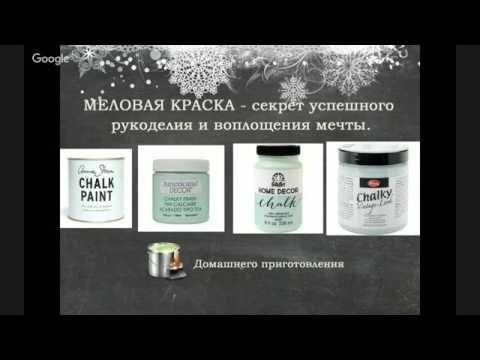 Светлана  Шамшина  Декор меловыми красками  Создание весеннего декора - YouTube