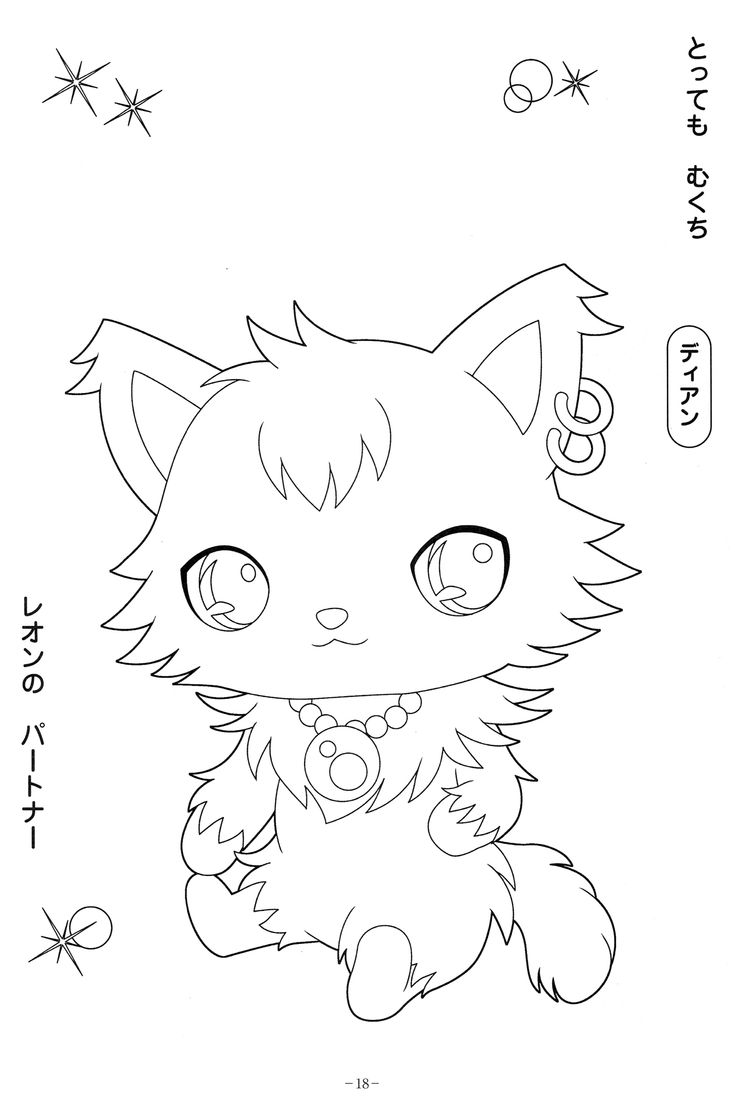 Manga studio ex 5 coloring pages ~ http://www.oasidelleanime.com/minisiti/colorare/jewelpet ...