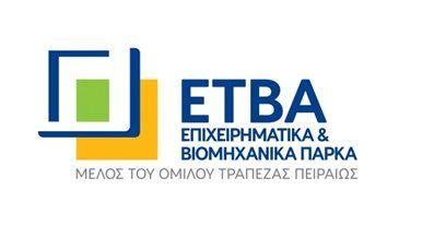 Νέο Επιχειρηματικό Πάρκο στην Κοζάνη από την ΕΤΒΑ ΒΙ.ΠΕ. Α.Ε.