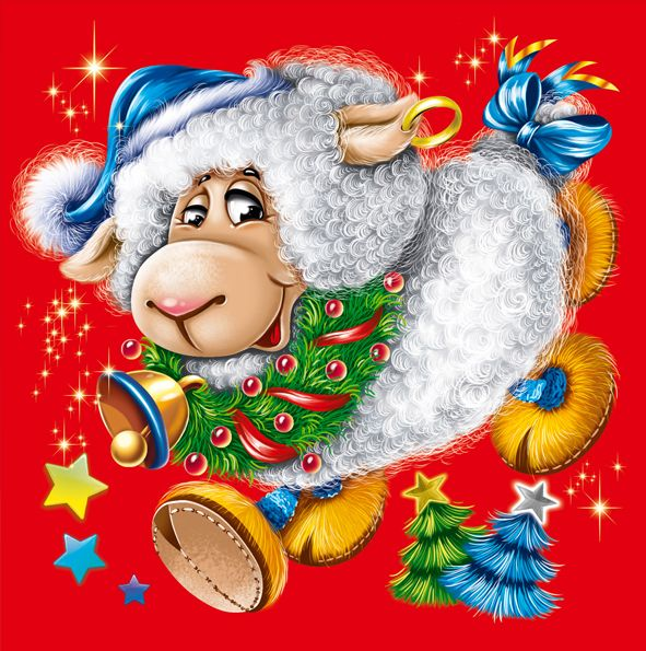 Толстая, открытки для года овцы