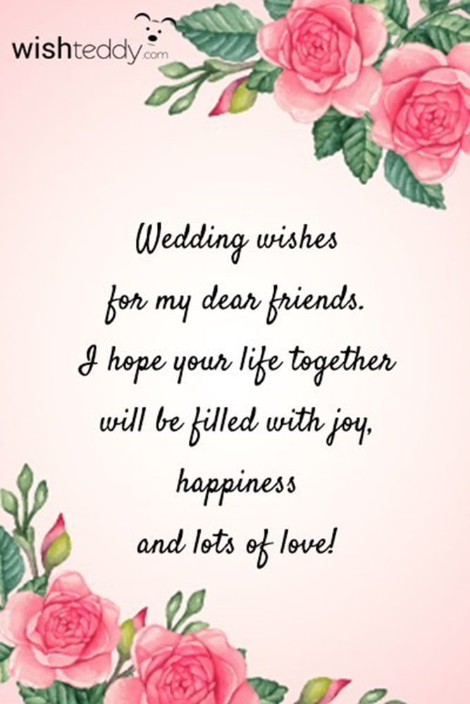 Wedding Wishes Examples Of What To Write In A Wedding Card