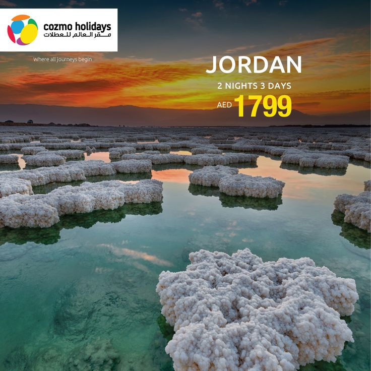 ISRA - Jordan: 2 Nights & 3 Days Holiday Package @ AED 1,799.00 person. Visit Dead Sea. #CozmoTravel #Jordan #Tourism  For Bookings:  Call us now on : +971 600524444 Write to us at : helpdesk@cozmotravel.com Apply on website : www.cozmotravel.com  Terms and conditions apply!