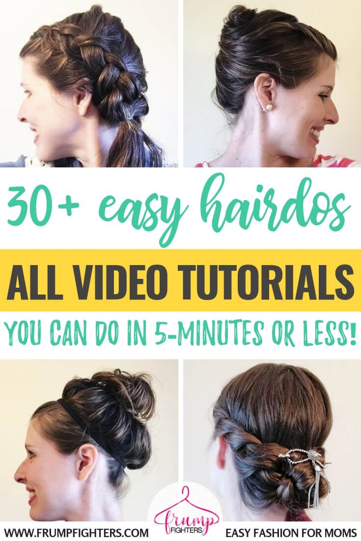 30+ Simple & Easy Hairstyles for Moms Using Wet Hair (Step by Step Videos!)  | Easy Fashion for Moms | Easy hairstyles quick, Easy hairstyles, Quick  hairstyles