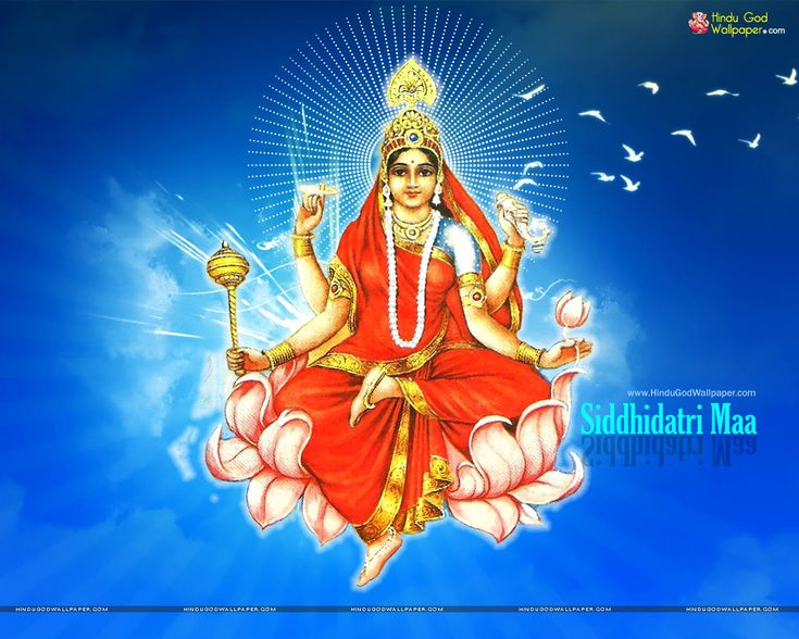 Siddhidatri Maa Wallpapers, Photos & Images Download