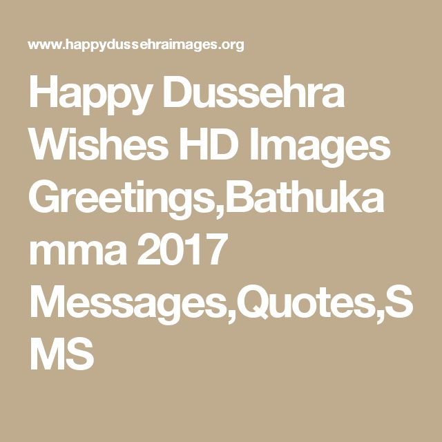 Happy Dussehra Wishes HD Images Greetings,Bathukamma 2017 Messages,Quotes, SMS