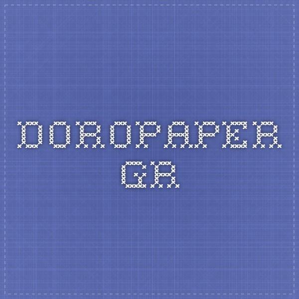 doropaper.gr