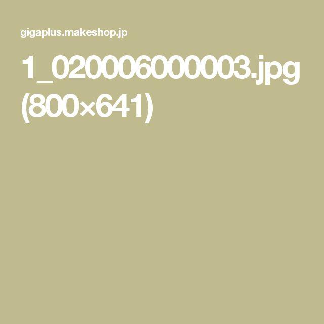 1_020006000003.jpg (800×641)