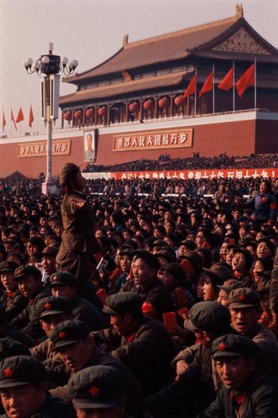 Great Proletarian Cultural Revolution In China Essay