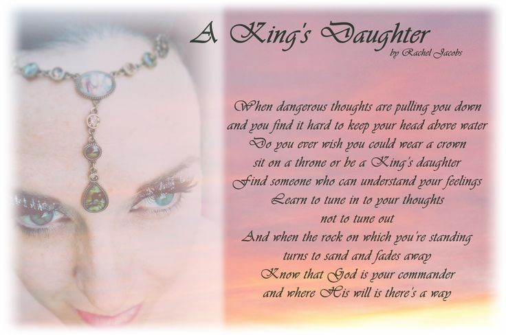 """A King's Daughter"", original poem by Rachel Jacobs. Photos by Rachel Jacobs"