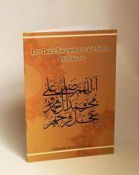 Los Doce Sucesores del Santo Profeta #Muhammad (PB)  Adquiera el libro en material impreso en:http://ift.tt/2fwCAms #IslamOriente