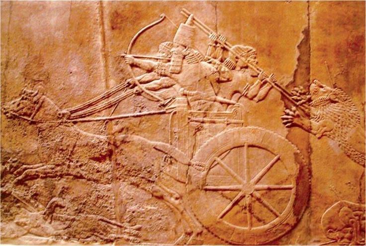 ashurbanipal hunting lions essay
