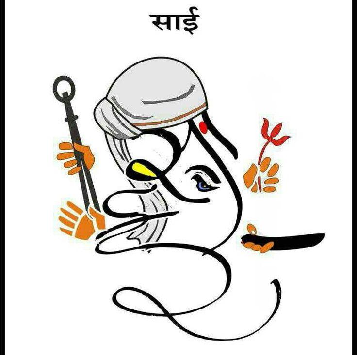 58 Best Images About Om Ganesh On Pinterest
