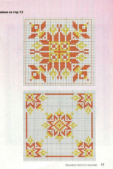 Письмо «Рекомендуемые Пины на тему «Диаграммы Цветов»» — Pinterest — Яндекс.Почта