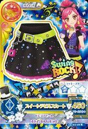 Suite Devil Skirt