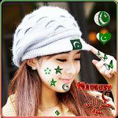 Pak flag face maker